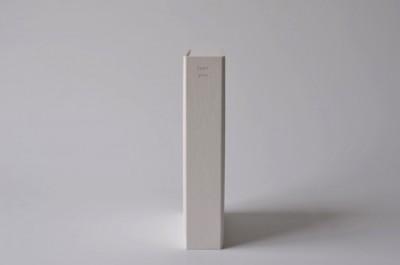 ippo-box_yuasa